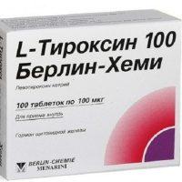 Гормональное лекарство