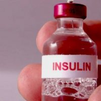 Препарат инсулин