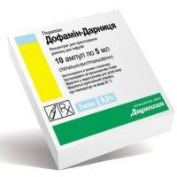 Дофамин в ампулах